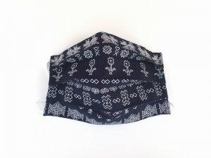 Tmavomodré rúško Čičmany (malý vzor)
