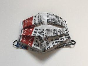 Bavlnené rúško noviny